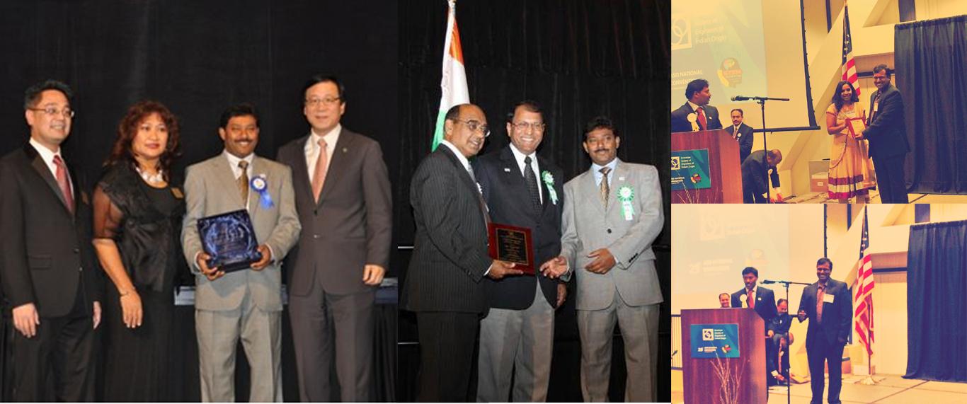 Gsr_Awards